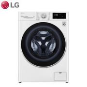 PLUS会员! LG 乐金 纤慧系列 FLX10N4W 10.5KG 滚筒洗衣机