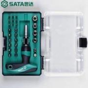 SATA 世达 05493 多功能螺丝刀套装 29件49元包邮