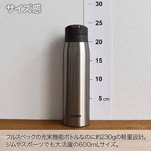 Tiger 虎牌 SAHARA系列 MCX-A602 不锈钢保温杯600ml 到手约¥127.42