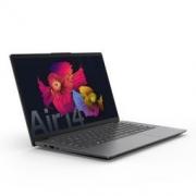 Lenovo 联想 小新 Air14 锐龙版 2021款 14英寸笔记本(R5-5500U、16GB、512GB)3849元包邮