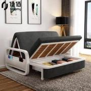 hommy 佳佰 现代简约折叠沙发床 1.28米