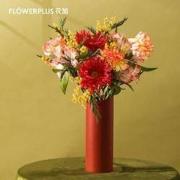 FlowerPlus花加 简约混合鲜花单次体验19.9元