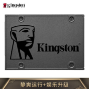 Kingston 金士顿 A400 SATA 固态硬盘 240GB(SATA3.0)229元包邮