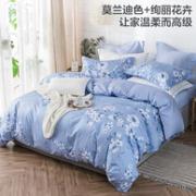 LOVO 乐蜗家纺 纯棉床上四件套 夜来幽香 1.8米