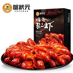 PLUS会员:蟹状元 麻辣小龙虾中号 900g*3盒