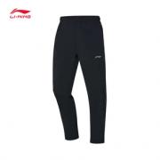 LI-NING 李宁 AYKQ159-1 男士运动裤 69元(包邮)¥69.00