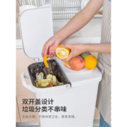 kinbata 干湿分类厨房垃圾桶