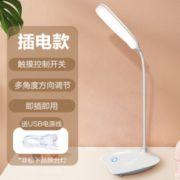 松下 可充电式LED台灯 插电款¥5.98 0.2折