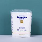 Anmous 安慕斯 婴儿纸尿裤 XL 18片