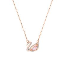 SWAROVSKI 施华洛世奇 Dazzling Swan系列 5469989 镂空粉红天鹅项链