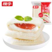 桃李 三明治奶油蛋糕5包 575g