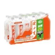 88VIP: JIANLIBAO 健力宝 纤维+橙蜜味 500ml*18瓶 *2件 凑单品69.48元包邮(多重优惠,34.49元/件)