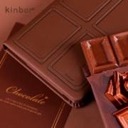 kinbor DT56033 巧克力周计划笔记本套装65.9元包邮(需用券)