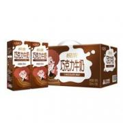 88VIP:SANYUAN三元 巧克力牛奶 悦浓巧克力牛奶 250ml*12盒 *3件71.11元包邮(多重优惠,合23.7元/件)