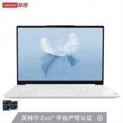 16日0点: Lenovo 联想 YOGA Pro 13s 2021款 13.3英寸笔记本电脑(i5-1135G7、16GB、512GB、雷电4)6299元包邮