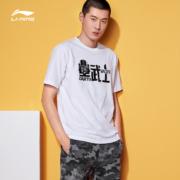 LI-NING 李宁 星球大战联名 AHSP649 男士T恤