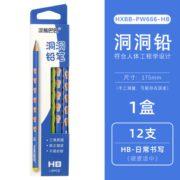 不易折断!浣熊巴巴 儿童铅笔 HB12支¥3.80 1.3折