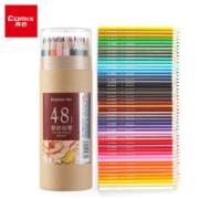 Comix 齐心 MP2019 彩色铅笔 48色/桶装