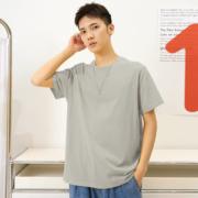 森马旗下 爱肯 精梳纯棉纯色中性T恤29.9元包邮