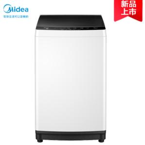 Midea 美的 MB100ECO 波轮洗衣机 10公斤 999元(包邮、需用券)