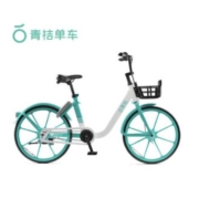 青桔单车 骑行卡 90天季卡22.5元(需用券)