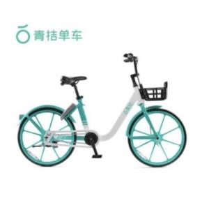 青桔单车 骑行卡 90天季卡