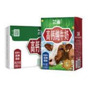 Laciate 兰雀 唯鲜全脂高钙纯牛奶 200ml*24盒
