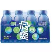 Mizone 脉动 青柠口味 维生素饮料 400ml*8瓶14.9元包邮