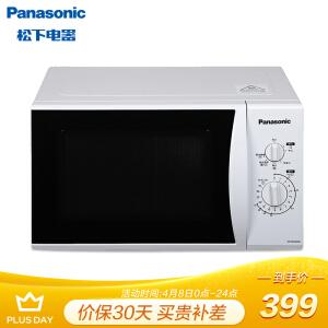 Panasonic 松下 NN-GM333W 微波炉