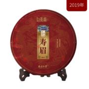 白茶甫 正宗福鼎白茶饼 350g 2019年份寿眉