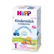 HiPP 喜宝 益生元系列 益生菌婴幼儿配方奶粉 1+段/4段 600g/盒¥95.59