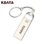 KDATA 金田 KF22 u盘 USB2.0 256M9.9元包邮(需用券)