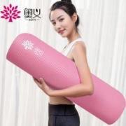 AOYI 奥义 健身瑜伽垫 2件套装 10mm款10.9元包邮(需用券)