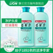 日本进口 狮王 毛发力 双重修复净化头皮防脱洗发水 200ml*2瓶69元亲子节价历史低价