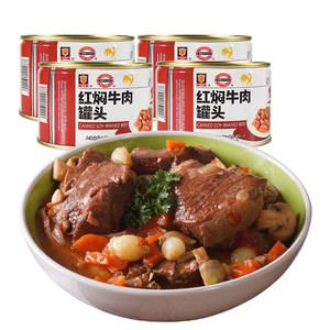 中粮代工企业上海梅林 红焖牛肉罐头 227g*3罐