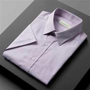 FIRS 杉杉 FWC21108064504 男士休闲短袖衬衫39元(需用券)