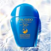 20点开始:SHISEIDO 资生堂 新艳阳夏臻效水动力防护乳 SPF50+ 2020版 50ml