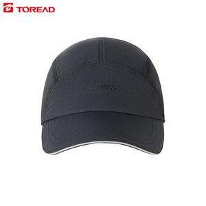 探路者 21新款 UPF40+防晒 加长帽檐 吸湿速干徒步鸭舌帽
