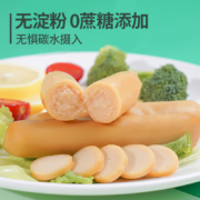 无淀粉、0蔗糖:肌肉小王子 低脂鸡胸肉肠 30gx12根14.9元包邮