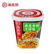 海底捞  燕麦青椒 方便冲泡拌饭 137g/桶