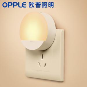 聚划算百亿补贴: OPPLE 欧普照明 欧普 led小夜灯 开关款