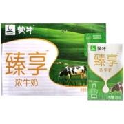 聚划算百亿补贴:蒙牛 臻享浓 纯牛奶 250ML*16盒30.9元包邮(需用券)