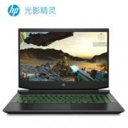 HP 惠普 光影精灵6 锐龙版 15.6英寸游戏笔记本(R7-4800H、16GB、512GB、GTX1660Ti Max-Q)