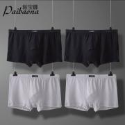 PBN 石墨烯抗菌 男士内裤4条装19.99元(需用券)