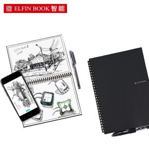 PLUS会员: ELFIN BOOK 2.0 智能可重复书写笔记本子 A5/50页 黑色