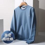 POUILLY LEGENDE 布衣传说 TWY13244833-148 男士卫衣