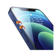UGREEN 绿联 iPhone7-11系列钢化膜 隐形高清款 非全屏 2片装5.8元包邮(需用券)