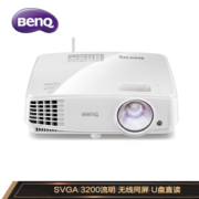 18日0点: BenQ 明基 E310S 智能无线投影仪2399元包邮