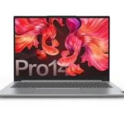 Lenovo 联想 小新Pro 14 14英寸笔记本电脑(R7-5800H、16GB、512GB SSD)5299元包邮(需用券)