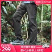 凯乐石 户外徒步 弹力速干裤 可拆卸裤脚